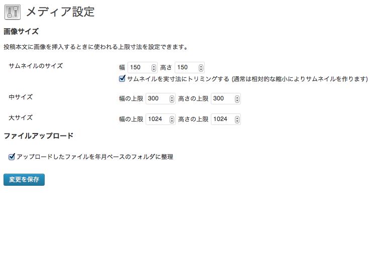 スクリーンショット 2013-09-16 13.00.34