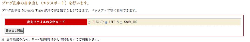 ほりねこさんスクリーンショット 2013-09-09 21.53.45