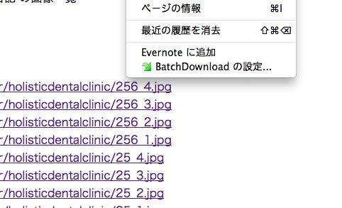 スクリーンショット 2013-09-10 21.53.02