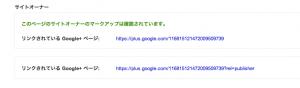 スクリーンショット 2013-09-04 17.06.14