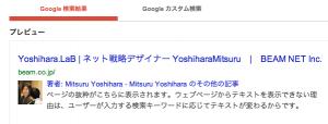 スクリーンショット 2013-09-04 17.06.27