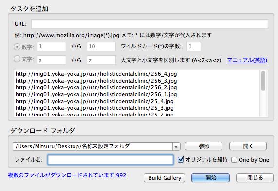 スクリーンショット 2013-09-10 21.55.16